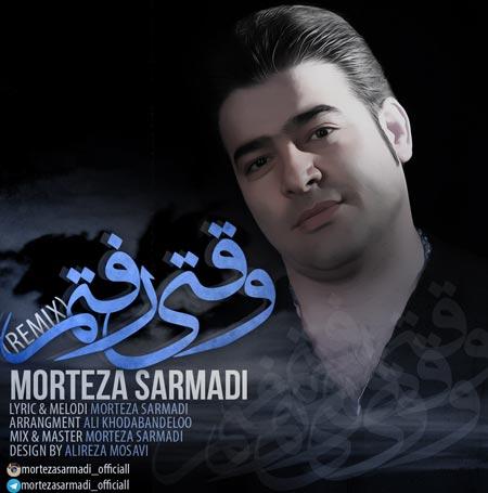 http://dl.rasanejavan.com/RadioJavan%201395/Ordibehesht%2095/16/spz6_morteza-sarmadi---vaghti-raftam.jpg