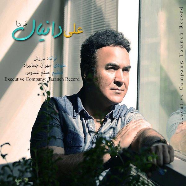 http://dl.rasanejavan.com/RadioJavan%201395/Ordibehesht%2095/17/new/Ali%20Danial%20-%20Farda.jpg