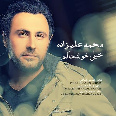 http://dl.rasanejavan.com/RadioJavan%201395/Ordibehesht%2095/17/uud_khoshhalam.jpg