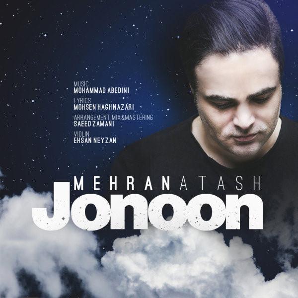 http://dl.rasanejavan.com/RadioJavan%201395/Ordibehesht%2095/19/new/Mehran%20Atash.jpg