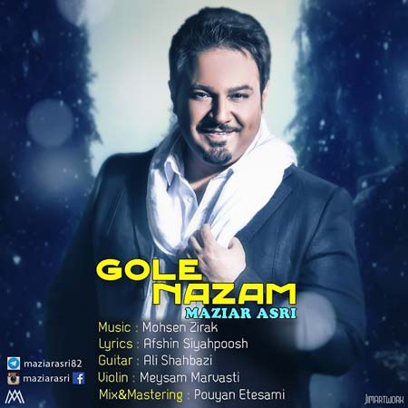 http://dl.rasanejavan.com/RadioJavan%201395/Ordibehesht%2095/21/r93w_maziar-asri---gole-nazam.jpg