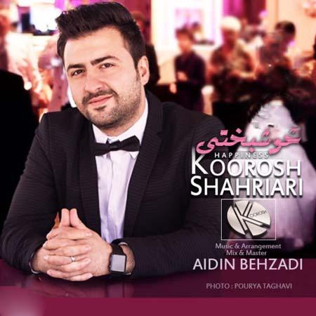 http://dl.rasanejavan.com/RadioJavan%201395/Ordibehesht%2095/23/l5a_khoshbakhti.jpg
