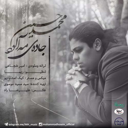 http://dl.rasanejavan.com/RadioJavan%201395/Ordibehesht%2095/23/mohammad-hossein.jpg