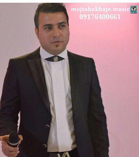 http://dl.rasanejavan.com/RadioJavan%201395/Ordibehesht%2095/25/mojtaba%20khaje.jpg