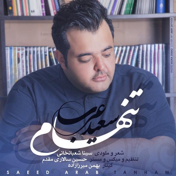 http://dl.rasanejavan.com/RadioJavan%201395/Ordibehesht%2095/25/new/Saeed%20Arab%20-%20Tanham.jpg