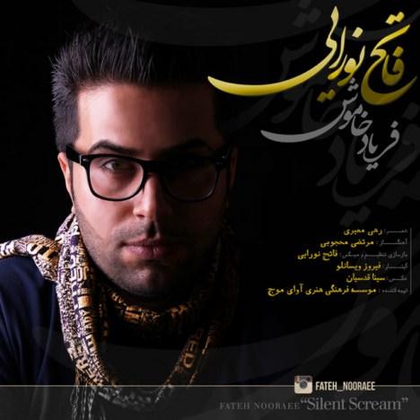 http://dl.rasanejavan.com/RadioJavan%201395/Ordibehesht%2095/26/Fateh%20Nooraee%20-%20Faryade%20Khamoosh.jpg