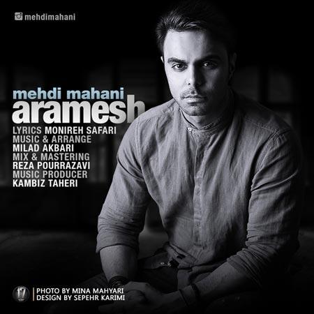 http://dl.rasanejavan.com/RadioJavan%201395/Ordibehesht%2095/28/aq7k_mehdi-mahani_aramesh_1463336445.jpg