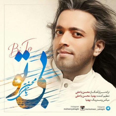 http://dl.rasanejavan.com/RadioJavan%201395/Ordibehesht%2095/30/Mohsen%20Yahaghi%20-%20Bi%20To.jpg
