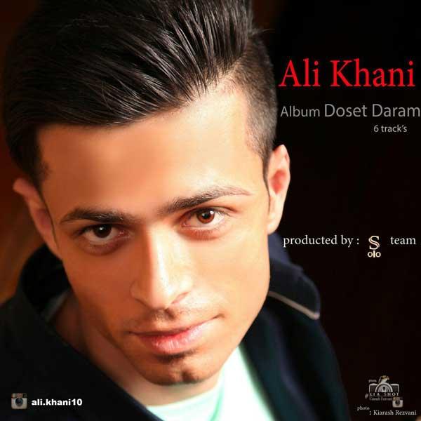 http://dl.rasanejavan.com/RadioJavan%201395/Ordibehesht%2095/30/ali-khani-cover.jpg