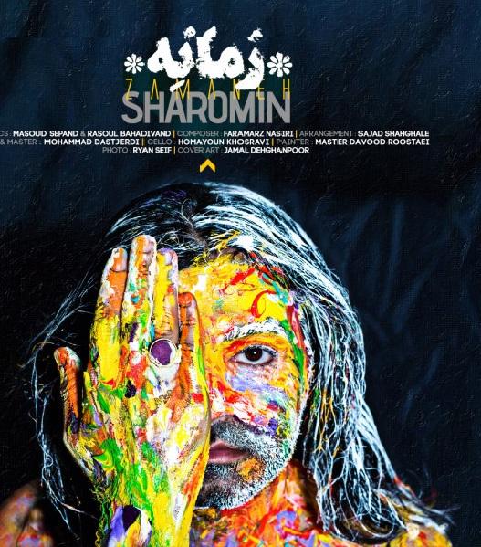 http://dl.rasanejavan.com/RadioJavan%201395/Shahrivar%2095/01/Sharomin%20-%20Zamaneh.jpg