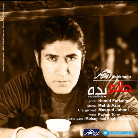 http://dl.rasanejavan.com/RadioJavan%201395/Shahrivar%2095/02/n/147196309765068693ashkmehr-haalam-bade.jpg