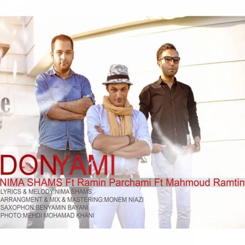http://dl.rasanejavan.com/RadioJavan%201395/Shahrivar%2095/02/n/147196356727297316nima-shams-ramin-parchami-donyami-ft-mahmoud-ramtin.jpg