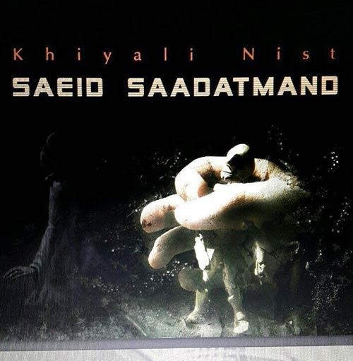 http://dl.rasanejavan.com/RadioJavan%201395/Shahrivar%2095/03/Saeed-Saadatmand---Khiali-Nist-ss.jpg