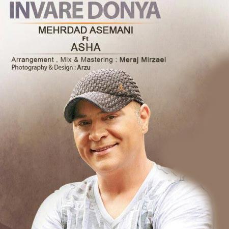 http://dl.rasanejavan.com/RadioJavan%201395/Shahrivar%2095/09/Mehrdad---Invare-Donya-%28Ft-Asha%29.jpg