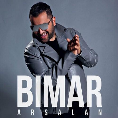 http://dl.rasanejavan.com/RadioJavan%201395/Shahrivar%2095/11/n/Arsalan20-20Bimar-1.jpg