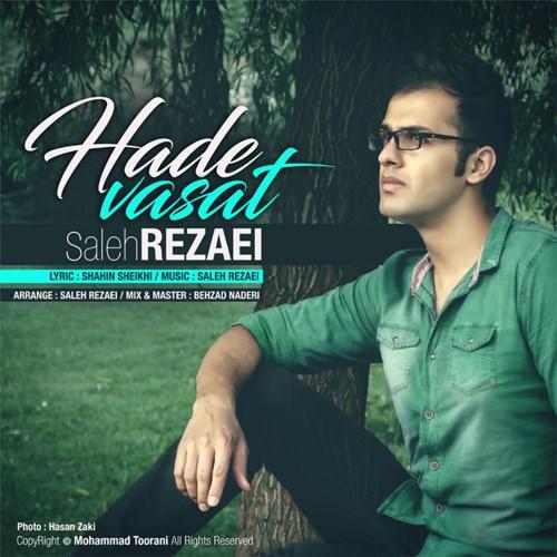 http://dl.rasanejavan.com/RadioJavan%201395/Shahrivar%2095/11/n/Saleh20Rezaei20-20Hade20Vasat-1.jpg
