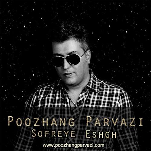 http://dl.rasanejavan.com/RadioJavan%201395/Shahrivar%2095/12/parvazi.jpg