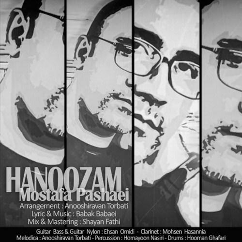 http://dl.rasanejavan.com/RadioJavan%201395/Shahrivar%2095/13/Mostafa20Pashaei20-20Hanoozam-1.jpg