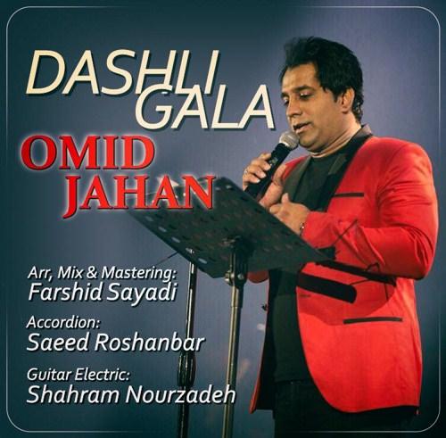http://dl.rasanejavan.com/RadioJavan%201395/Shahrivar%2095/13/Omid20Jahan20-20Dashli20Gala-1.jpg