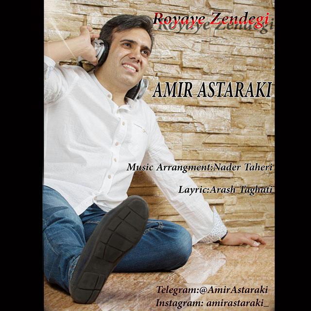 http://dl.rasanejavan.com/RadioJavan%201395/Shahrivar%2095/14/Amir%20Astaraki%20-%20Royaye%20Zendegi.jpg