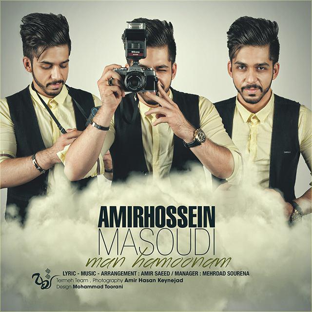 http://dl.rasanejavan.com/RadioJavan%201395/Shahrivar%2095/14/AmirHossein-Masoudi-Man-Hamoonam.jpg