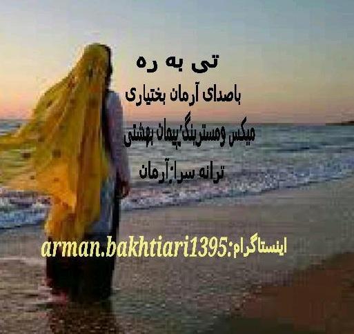 http://dl.rasanejavan.com/RadioJavan%201395/Shahrivar%2095/14/arman.jpg