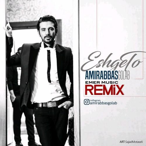 http://dl.rasanejavan.com/RadioJavan%201395/Shahrivar%2095/16/Amirabbas-Golab-Eshghe-To-Remix-1.jpg