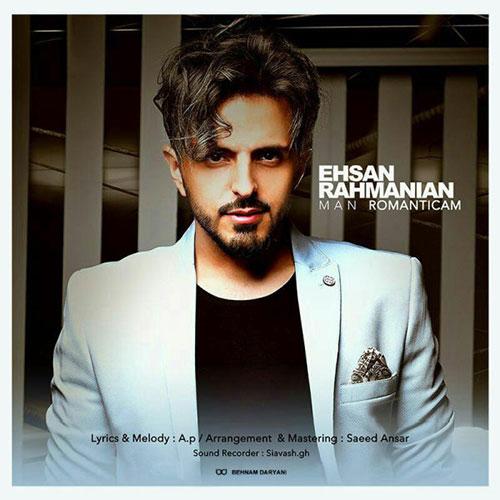 http://dl.rasanejavan.com/RadioJavan%201395/Shahrivar%2095/17/Ehsan%20Rahmanian%20-%20Man%20Romanticam.jpg