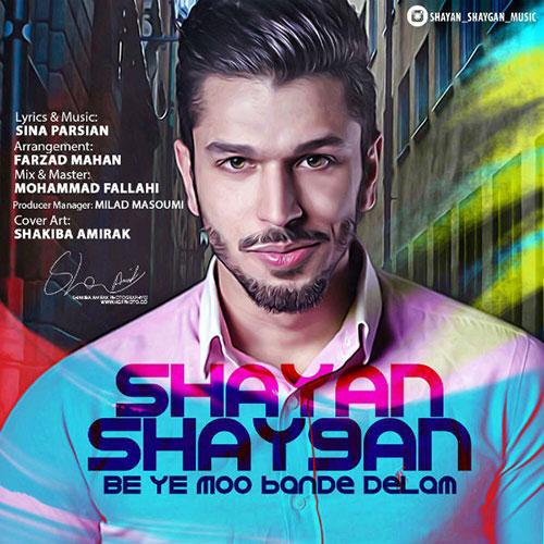 http://dl.rasanejavan.com/RadioJavan%201395/Shahrivar%2095/18/Shayan-Shaygan-Be-Ye-Moo-Bande-Delam.jpg