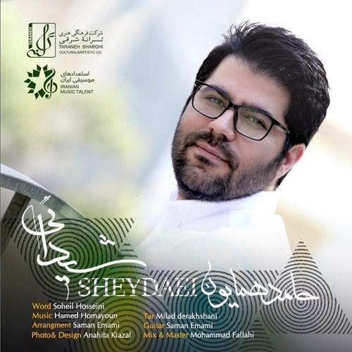 http://dl.rasanejavan.com/RadioJavan%201395/Shahrivar%2095/19/Hamed-Homayoun-Sheydaei-1.jpg