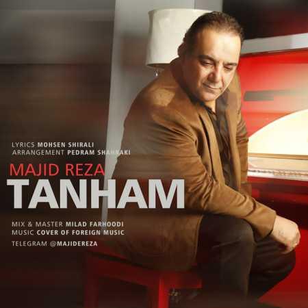 http://dl.rasanejavan.com/RadioJavan%201395/Shahrivar%2095/19/Majid-Reza-Tanham.jpg