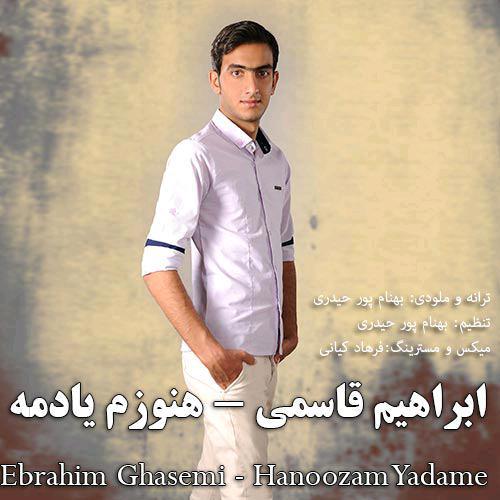 http://dl.rasanejavan.com/RadioJavan%201395/Shahrivar%2095/19/cover.jpg