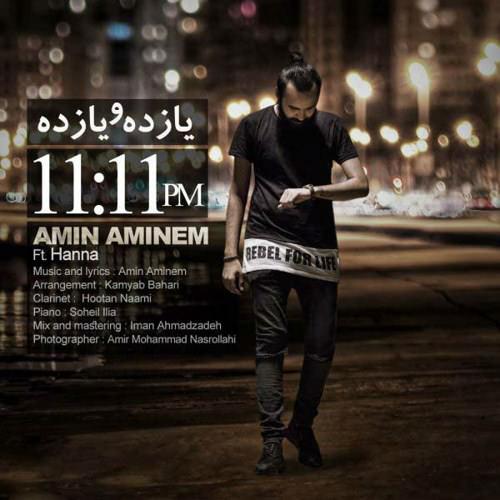 http://dl.rasanejavan.com/RadioJavan%201395/Shahrivar%2095/20/Amin-Aminem-Yazdaho-Yazdah-1.jpg