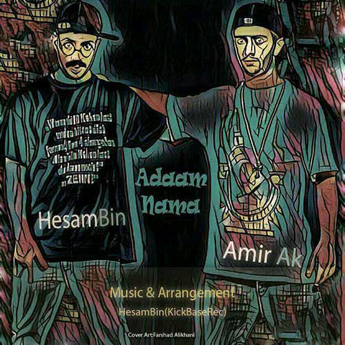 http://dl.rasanejavan.com/RadioJavan%201395/Shahrivar%2095/20/adam%20nama.jpg