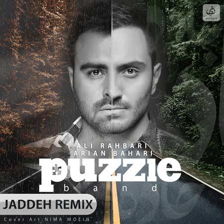 http://dl.rasanejavan.com/RadioJavan%201395/Shahrivar%2095/20/new/Puzzle-Band---Jaddeh-%28Remix%29.jpg