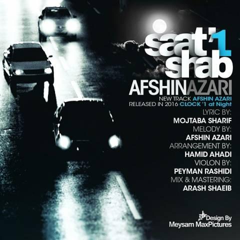 http://dl.rasanejavan.com/RadioJavan%201395/Shahrivar%2095/20/new/afshin.jpg