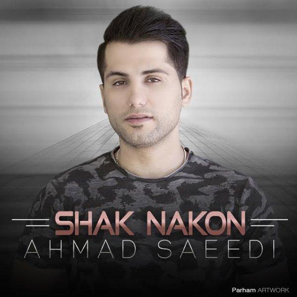 http://dl.rasanejavan.com/RadioJavan%201395/Shahrivar%2095/21/Ahmad.jpg