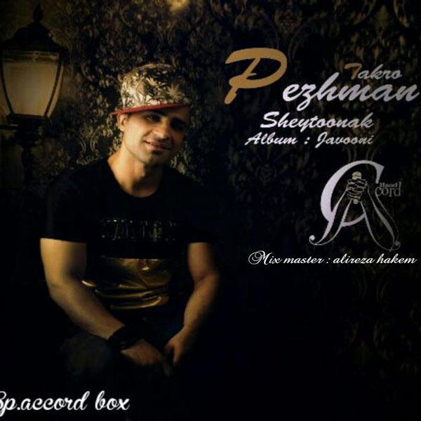http://dl.rasanejavan.com/RadioJavan%201395/Shahrivar%2095/21/n/pezhman1.jpg