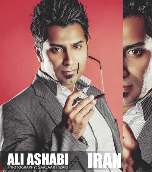 http://dl.rasanejavan.com/RadioJavan%201395/Shahrivar%2095/22/iran.jpg