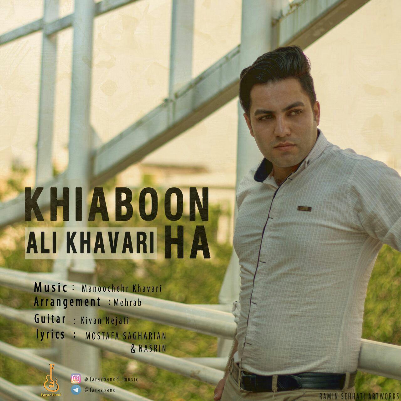 http://dl.rasanejavan.com/RadioJavan%201395/Shahrivar%2095/23/Ali%20Khavari%20-%20Khiaboonha.jpg