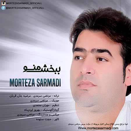 http://dl.rasanejavan.com/RadioJavan%201395/Shahrivar%2095/24/Bebakhsh-Mano.jpg