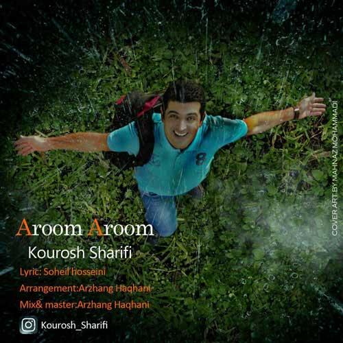 http://dl.rasanejavan.com/RadioJavan%201395/Shahrivar%2095/24/Kourosh-Sharifi1.jpg