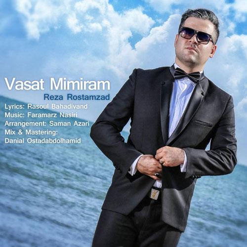 http://dl.rasanejavan.com/RadioJavan%201395/Shahrivar%2095/25/RezaRostamzad2.jpg