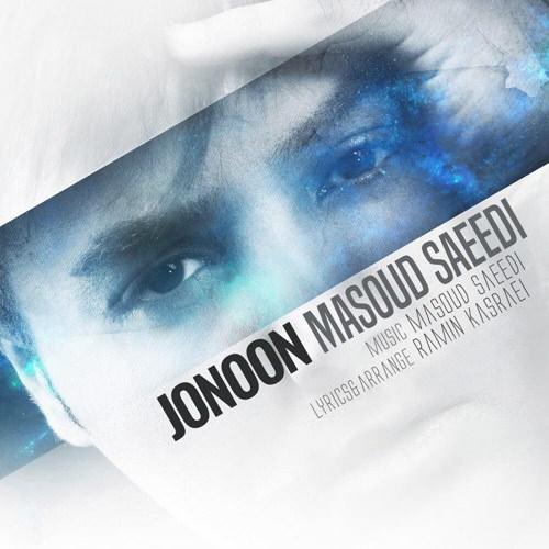 http://dl.rasanejavan.com/RadioJavan%201395/Shahrivar%2095/26/Masoud-Saeedi-Jonoon-1.jpg