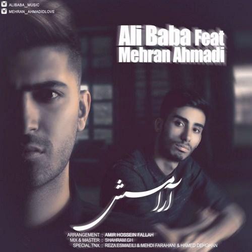 http://dl.rasanejavan.com/RadioJavan%201395/Shahrivar%2095/27/Ali-Baba-Aramesh-Ft-Mehran-Ahmadi-1.jpg