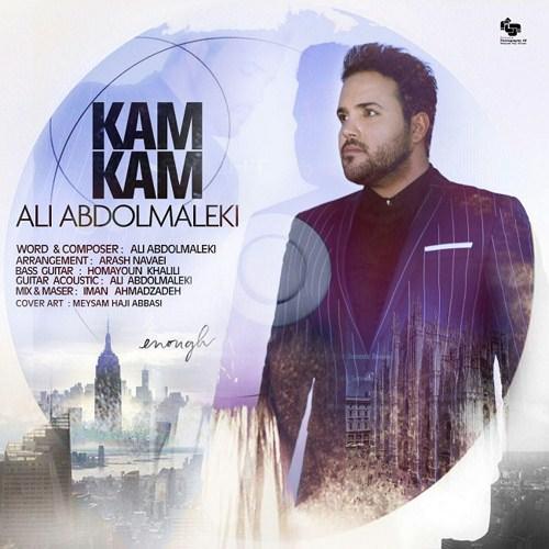 http://dl.rasanejavan.com/RadioJavan%201395/Shahrivar%2095/28/Ali-Abdolmaleki-Kam-Kam-3.jpg