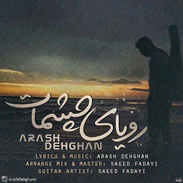 http://dl.rasanejavan.com/RadioJavan%201395/Shahrivar%2095/29/arash.jpg