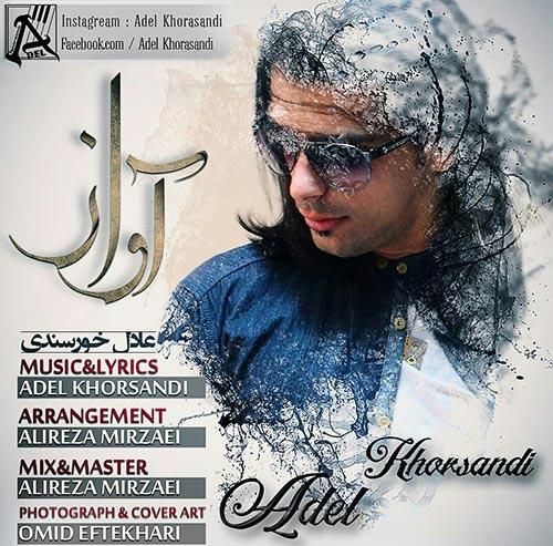 http://dl.rasanejavan.com/RadioJavan%201395/Shahrivar%2095/31/Adel-Khorsandi---Avaaz.jpg
