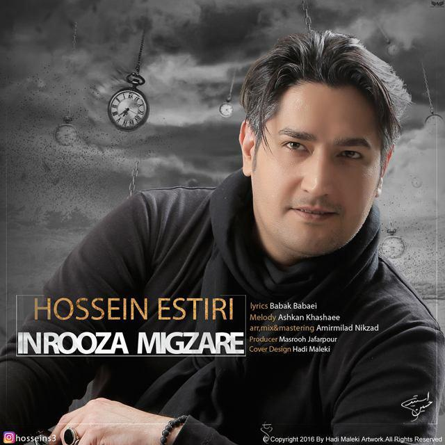 http://dl.rasanejavan.com/RadioJavan%201395/Shahrivar%2095/31/Hossein%20Estiri%20-%20In%20Rooza%20Migzare.jpg