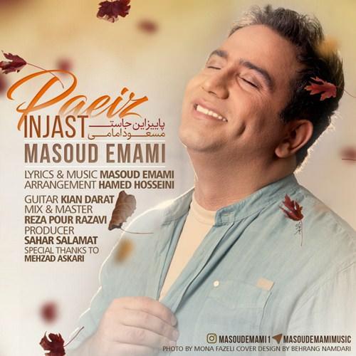 http://dl.rasanejavan.com/RadioJavan%201395/Shahrivar%2095/31/Masoud-Emami-Paeiz-Injast-1.jpg